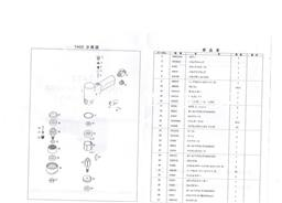 3M 21009 7403打磨机配件(25)