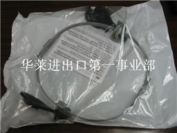 3M 06-0014-00NR 安全帽适配器