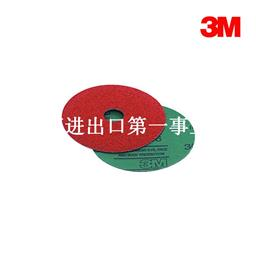 3M 785C 4-1/2*7/8  36#  100片/件