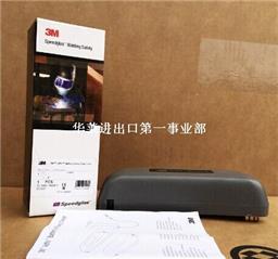 3M Adflo锂电池(重型效能) 837631