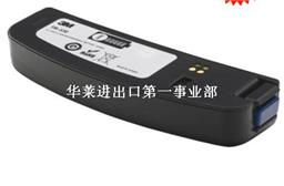 3M TR-330标准电池