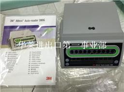 3M 390G 自动快速阅读器(蒸汽用)