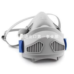 3M 7771硅胶半面型单滤盒防尘面罩(面具)(小号)