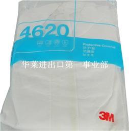 3M 4620白色带帽连体防护服(L)