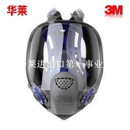 3M FF-401 硅胶全面型防护面罩 4个/件