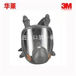 3M 6900 全面型防护面罩 防毒面罩 4个/件