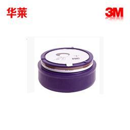 3M 丘比特 有机气体粉尘滤罐 CR180803999 6副/箱