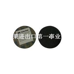 3M CP轮2*1/8*1/8*7S MED(18649) 60片/件