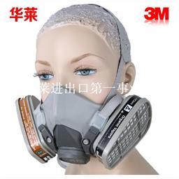 3M 6100/6200+6001逃生防毒面具  3件套