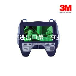 3M 500025 9100XX自动变光屏 1个/件