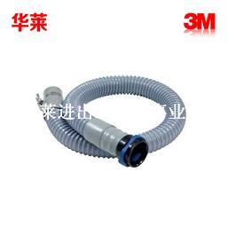 3M W-5115呼吸管