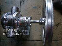 油泵厂家直销MB-1C全不锈钢皮带轮油泵