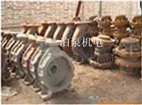 离心泵泵壳铸件