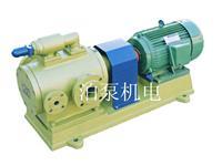 3GBW螺杆保温沥青泵