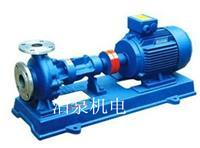 RY65-40-250导热油泵
