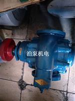 东莞KCB-633齿轮油泵