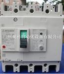 漏电断路器NV630-SEW 4P 630A 1.2.500MA JIEN延时型