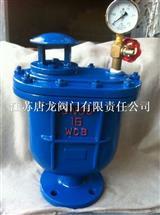 CARX-16C复合式排气阀_WCB材质