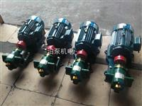 泊威ZYB-18.3高温渣油泵厂家
