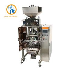 Automatic (Pillow)Vacuum Granule Packing Machine