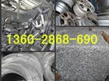 廣州市蘿崗永和經濟開發區廢鋁回收公司,高價收購生鋁屑鋁合金廢料