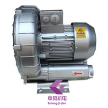 2GB210系列高压漩涡气泵 0.25kw 0.4kw