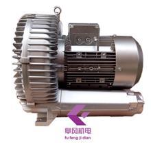 2GB910系列高压旋涡气泵 8.5kw 12.5kw 18..5kw