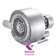 2GB720双段旋涡气泵 2.2kw 3kw 4.3kw 5.5kw 7.5kw