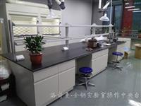 全钢实验室操作台