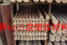 电木棒/【棕色电木棒_优质供应商】/酚醛树脂布棒