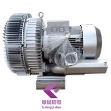 2GB740双段漩涡气泵  4kw 5.5kw 7.5kw