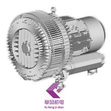 2GB940双段旋涡气泵 15kw 20kw 25kw