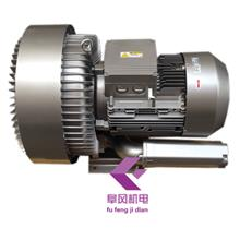 2GB820双段旋涡气泵 5.5kw 7.5kw 11kw 15kw