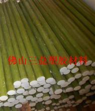 环氧棒/【环氧玻璃纤维布棒_优质供应商】/黄色环氧树脂棒