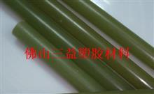FR4棒/【水绿色FR4玻纤棒_优质供应商】/进口FR-4棒材