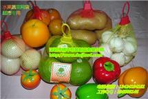 厂家直销水果网袋珠三角最大的网袋厂家