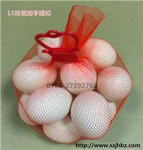 广东最优质的鸡蛋网袋厂家批发定做鸡蛋网兜