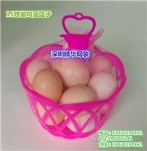 塑料篮子鸡蛋篮子水果篮子厂家批发