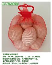 土鸡蛋网袋加手提网扣鸡蛋网袋厂家深圳鸡蛋网袋柴鸡蛋网兜