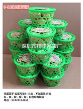 广东优质塑料篮子鸡蛋篮子水果篮子