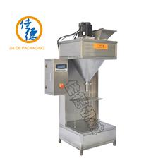 JD-2000F Semi Automatic Powder Filling Machine