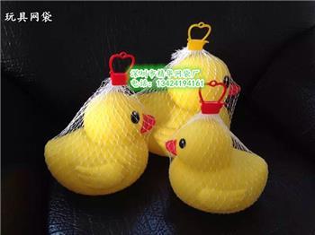 塑料玩具网袋 搪胶玩具网袋 沙滩玩具网袋网兜