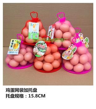 深圳鸡蛋网袋塑料篮子网扣网套网兜