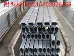 广州市番禺区南村镇废铝回收公司,今日更高价格收购铝合金废料