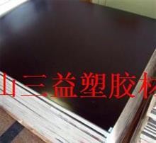 FR5板/【水绿色FR5玻纤板_优质供应商】/进口FR-5板材