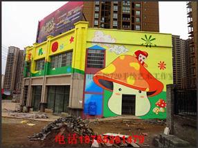 贵州遵义市播州区幼儿园彩绘手绘卡通校园文化墙3D壁画