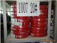 UL1007 20AWG电子线