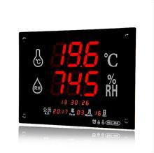 LED温湿度显示仪