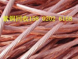 广州市黄埔区废铜回收公司,萝岗区科学城电缆线回收公司电话