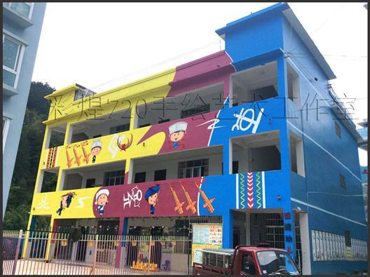 黔南州幼儿园彩绘 都匀三都咕噜景区3D手绘墙画